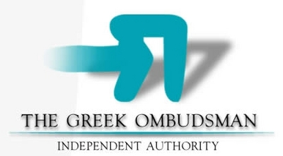 (logo) Greek Ombudsman