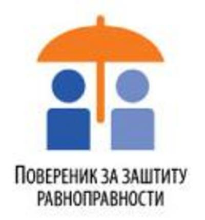 (logo) Serbian Commission for the Protection of Equality