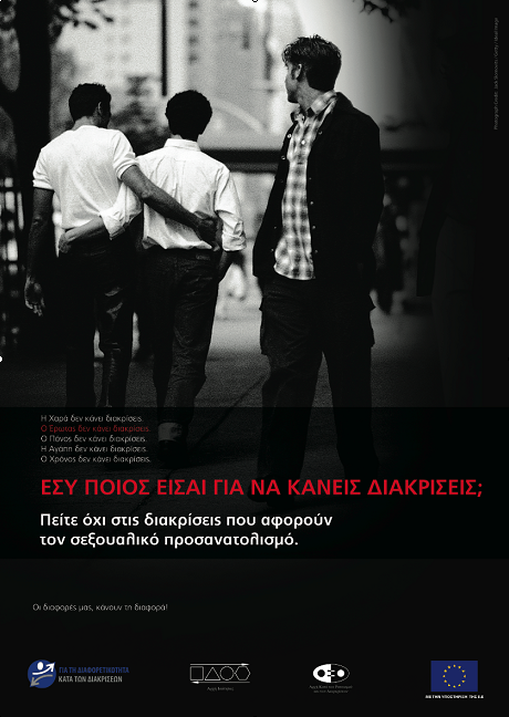 Campaign_poster_Cyprus_.png